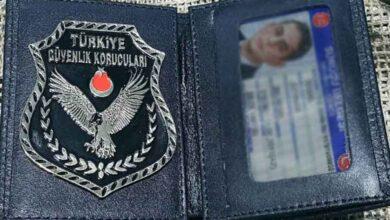 Photo of Urfa'da Güvenlik Korucusu alınacak