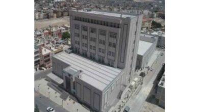 Photo of Urfa'da Sıfır Hediye Edilen Bina Tekrar İhale Edilecek