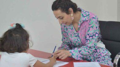 """Photo of Urfa'da çocuklara """"okul olgunluğu"""" testi"""