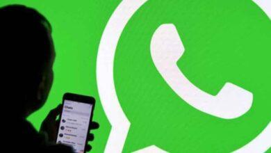 Photo of WhatsApp Sohbetine Artık Kimse Erişemeyecek