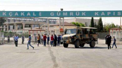 Photo of Ticaret Bakanlığı'ndan Gümrük Kapıları İçin Genelge