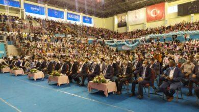 Photo of Bilal Erdoğan TÜGVA'nın Urfa'daki programına katıldı