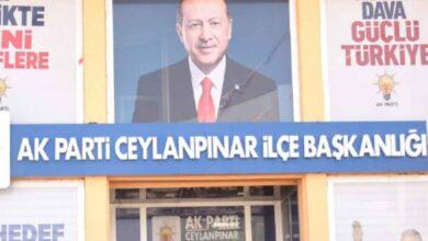 Photo of Ak Parti Ceylanpınar İlçe Başkanı Belli Oldu