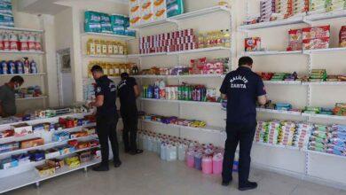 Photo of Urfa'da Eğitim yılı öncesi okul çevrelerinde denetim