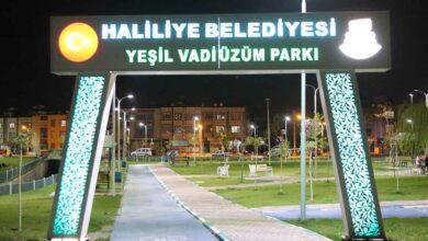 Photo of Muhtarlardan Başkan Canpolat'a 'Güvenli Park' teşekkürü
