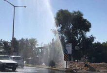 Photo of Urfa'da Patlayan Boru Altında Arabalarını Yıkadılar