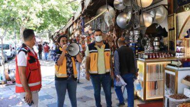 Photo of Şanlıurfa'da ekipler kırmızı alarmı verdi!