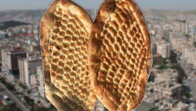 Photo of Viranşehir'de ekmek fiyatlarına zam
