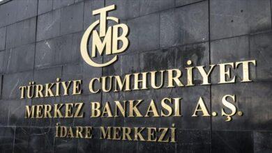 Photo of Merkez Bankası'nda 3 üst düzey isim görevden alındı