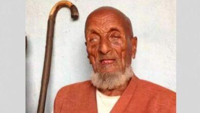 Photo of Dünyanın En Yaşlı İnsanı Öldü