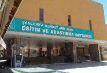 Photo of Urfa'da Araştırma Hastanesi'nden O İddiaa'lara Yanıt